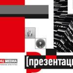 Новая презентация агентства на 2016