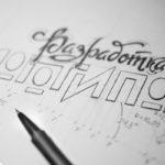 Анкета клиента — разработка логотипа