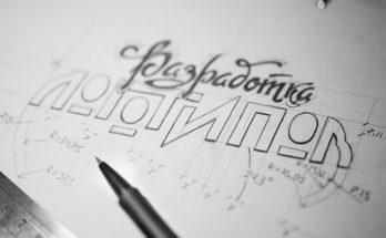 Анкета на разработку логотипа