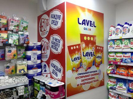 Табличка с рекламой стирального порошка Lavel