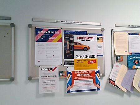 Плакаты Rutaxi в ВУЗах