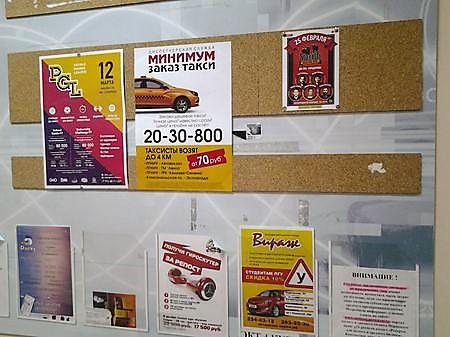 Плакаты Rutaxi