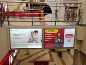 Сбербанк indoor реклама