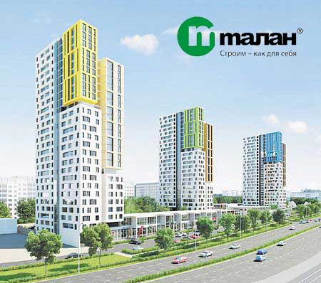 ЖК Новый центр (Талан)