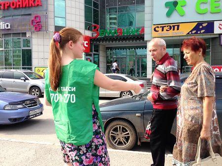 Акция такси Везёт с раздачей карт
