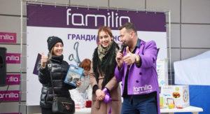 Открытие магазина Фамилия Пермь