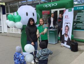 Реклама Оппо в Перми