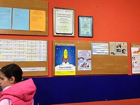 Реклама в школах Перми