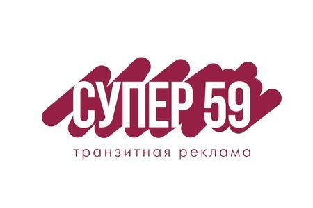 Логотип Супер-59