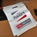 Печать на пакетах в Перми