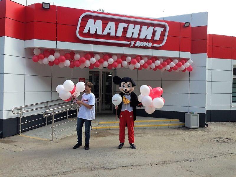 Открытие магазина Магнит Пермь