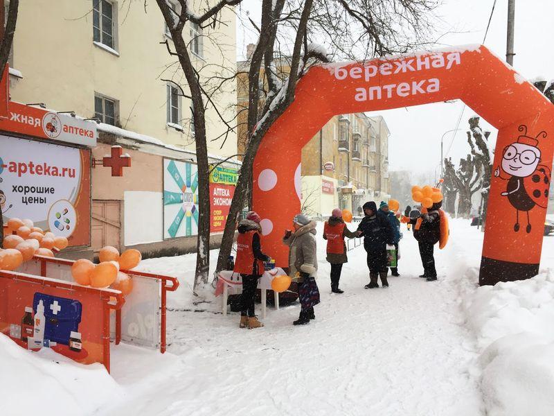 Промо в г. Краснокамск