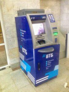 Брендирование банкоматов Пермь