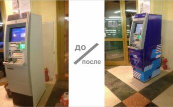 В декабре 2018 года мы выполнили работы по брендированию 100 платежных терминалов банка ВТБ в Перми. От внешнего вида банкоматов зависит очень многое - качественная оклейка пленкой не только выделяет платежный терминал среди терминалов конкурентов и привлекает внимание прохожих, но так же формирует положительный образ банка в глазах аудитории. Опытные специалисты РИЦ Медиа в короткие сроки справились с поставленной клиентом задачей, чтобы уже с первых чисел 2019 года 100 банкоматов в торговых центрах и на предприятиях смогли радовать окружающих своим свежим, обновленным внешним видом.