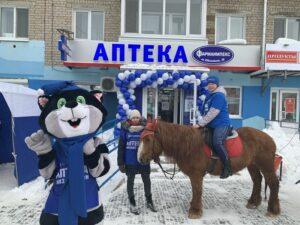 Открытие аптеки в Березники